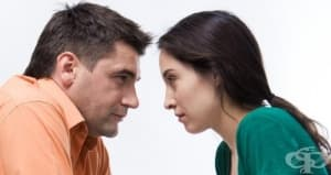 15 полезни фрази за разрешаване на конфликти