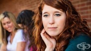 Социална несръчност: симптоми и решения