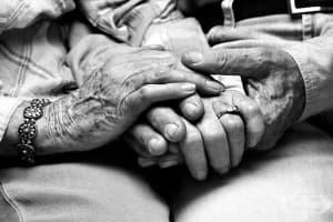 Стареене и психични проблеми в третата възраст