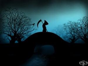 Страхът от смъртта през призмата на когнитивно-поведенчески терапевт