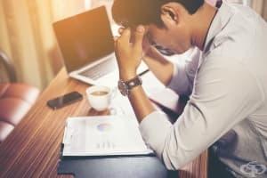 4 начина, по които стресът оказва негативно влияние върху ума и тялото