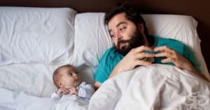 Децата на стресираните бащи са много по-чувствителни и уязвими към стрес