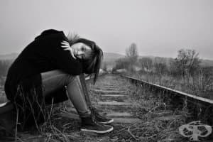 Усещането, че си недостоен се нуждае от лечение