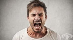 7 начина за справяне с вербално агресивни хора