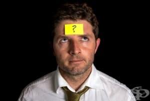 Невинаги е Алцхаймер: Какво причинява загуба на памет - част 1