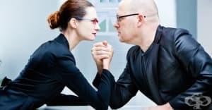Мъж или жена  - ще успеете ли да отгатнете?