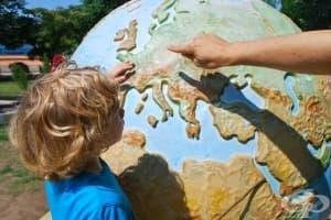 Колко знаем за света - провери сега!