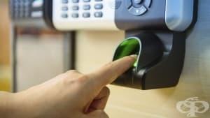 Готови ли сте за въвеждането на системата на пръстовите идентификатори в България?