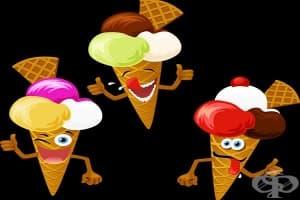 Сладоледи с необичайни вкусове, които може да ви се прииска да опитате - част 2