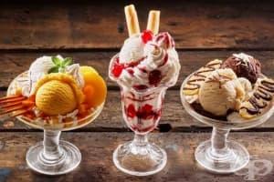 Джелато или сладолед - каква е разликата?