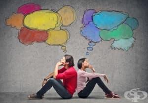 14 ценни съвета, за да накарате другите да чуят вашето мнение
