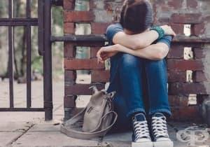 8 симптома на скрита депресия, които всеки може да изпита
