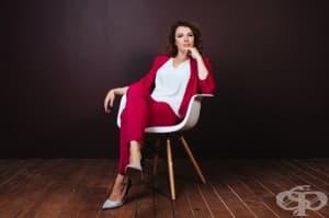 Как да излъчваме увереност чрез езика на тялото