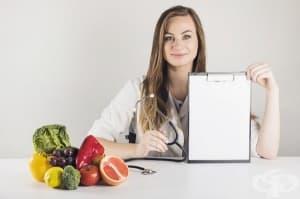 Кои са важните витамини и добавки за жени