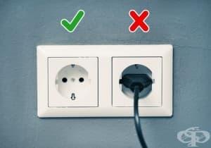 Изключвайте тези уреди от контакта, за да спестите енергия