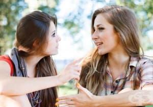 """Изразявайте се ясно и бъдете уверени, когато комуникирате с """"токсични"""" хора"""