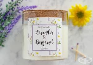 Насърчете релаксацията с ароматна свещ от бергамот и лавандула