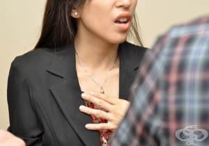 Не приемайте нещата лично, когато говорите с негативни хора