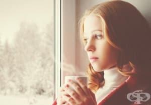 Преборете депресията през зимата чрез 5 начина