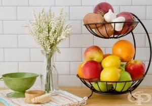 Защо трябва да съхранявате плодовете във фруктиера