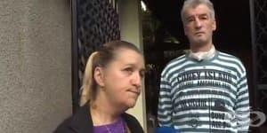 Българи от чужбина помагат на Юрий Сарев да си плати осигуровките
