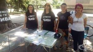Близо 8500 подписа събраха протестиращите в Стара Загора майки