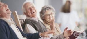 Кабинетът одобри стратегията за активен живот на възрастните хора