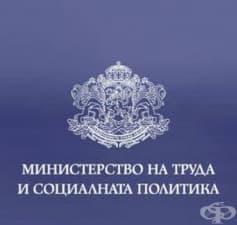 Кариерен форум за българите в Лондон
