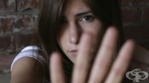 Комплекс за социални услуги за деца и младежи, претърпели насилие ще заработи в Плевен
