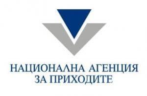Структура, функции и териториални поделения на Националната агенция за приходите