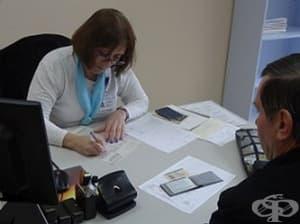 Над 1500 българи са купили недостигащия им стаж за първите шест месеца на годината