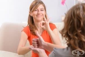 Нова услуга за хората с увреден слух въведе НАП