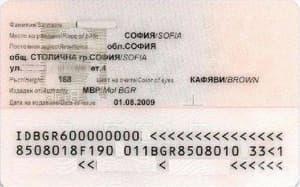 Нови лични документи от 2019 година