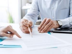 От 15 април 2019-а започва прием на уведомленията от работодателите в изпълнение на закона за хората  с увреждания