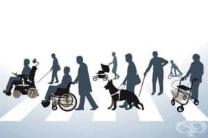 Правителството одобри проекта за нов регистър за хората с увреждания