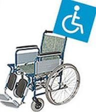 Специализирани технически средства за хора с увреждания, подкрепа от НПО и достъп до средата