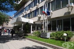 Спогодба за социална сигурност между България и Тунизийската република, влязла в сила от 1 май 2017 г.