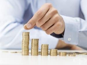 Условия, при които лицата имат право едновременно да получават повече от една пенсия