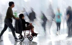 13 август 2019 г. е последният срок за подаване на проекти по програмата за заетост на хора с увреждания