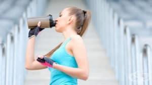 5 безопасни добавки, които ще подобрят тренировката ви