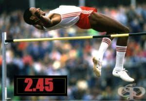 Хавиер Сотомайор – висок скок