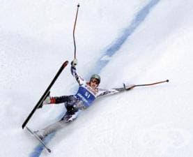 Травми в ските