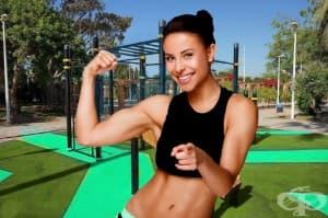 Стандартни тестове за определяне на фитнес нивото