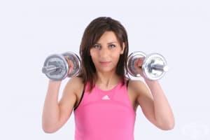 Ускоряваща метаболизма интензивна тренировка за целодневно горене на мазнините