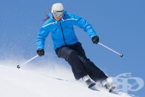 Студови увреждания и измръзване в спорта