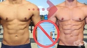 8 начина за изхвърляне на излишната вода от тялото за по-релефна мускулатура