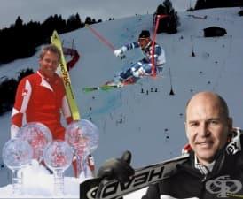 Марк Жирардели – ски алпийски дисциплини