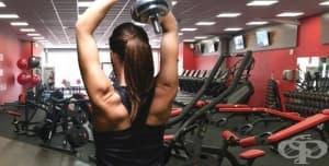 Комплексна тренировка за подобряване подвижността на раменете