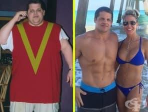 Мъж отслабна по естествен начин с 89 килограма, за да спаси живота си