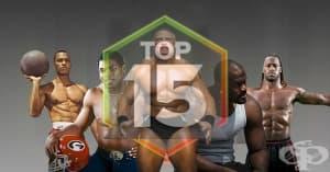Топ 15 на най-надарените с атлетизъм спортисти в историята